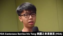 17歲的中學五年級學生李嘉俊表示,香港推行普教中,是中國有意改變香港新一代學生的思維