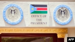 The State House in Juba, South Sudan, Feb. 25, 2016, as President Kiir waits for UN secretary general. A court will soon begin hearing a case in which senior officials in President Kiir's office have been accused of stealing millions of dollars from state coffers.