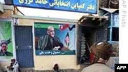 نظر سنجی ها نشان می دهد حامد کرزی، برنده احتمالی انتخابات ریاست جمهوری افغانستان است