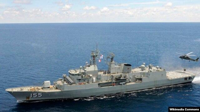 Chiến hạm HMAS Ballarat của hải quân Australia