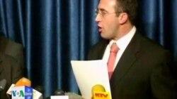 Fillon rigjykimi i Haradinajt