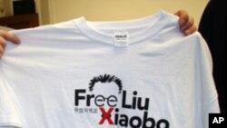 جمہوریت پسندوں کی رہائی کے لئے دباوٴ قبو ل نہیں، چین