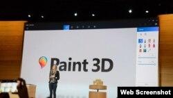 میگن سندرز، مدیرعامل سه بعدی شرکت مایکروسافت نرم افزار جدید نقاشی سه بعدی را معرفی می کند AOL Photo