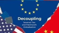 報告:美中科技脫鉤 歐洲在華公司要做最壞準備