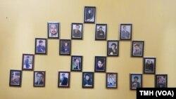 Fotografije ubijenih novinara u Avganistanu