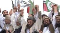 PakistanBinLaden