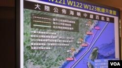 台湾立法院质询中国新航路问题时展示的图片。(资料照)