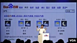 Pendiri mesin pencari Baidu, atau Google-nya Tiongkok, Robin Li dalam sebuah presentasinya (foto: dok).
