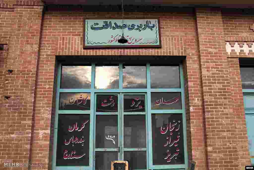 شهرک سینمایی غرالی، واقع در غرب تهران، به پیشنهاد و ابتکار مرحوم علی حاتمی بنا نهاده شد (خبرگزاری مهر)