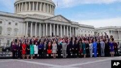 AQSh Kongressining yangi tarkibi, 14-noyabr, 2018-yil