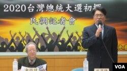 台最新民调:高雄市长韩国瑜如竞选下届总统将获得最高支持度