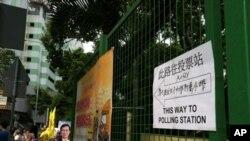 香港區議會選舉 民主派遭重挫