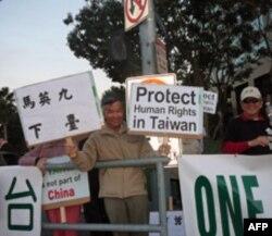 绿营示威者要马英九下台