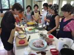 한국 김포시 평생학습센터, 북한요리 강좌 열어