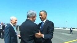 Viaje de Obama al Oriente Medio