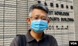 职工盟总干事蒙兆达表示,支联会7名常委被控告国安法的罪名,是对香港公民社会一个严厉的打击 (美国之音/汤惠芸)
