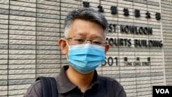 職工盟總幹事蒙兆達表示,支聯會7名常委被控告國安法的罪名,是對香港公民社會一個嚴厲的打擊 (美國之音湯惠芸)