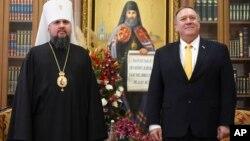 Майк Помпео и митрополит Епифаний