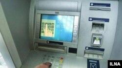 انزوای بیش از پیش نظام بانکی ایران احتمالا به سیستم مالی آمریکا نیز آسیب خواهد رساند