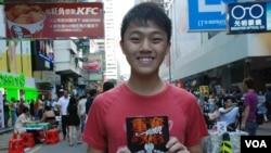 香港中學生莊同學表示,認同學民思潮的政改方案,並考慮參與今年71大遊行 (美國之音湯惠芸拍攝)
