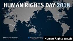 世界人權日2018全球多座地標以藍光點亮 (人權觀察網站截圖)