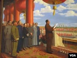 中国画家董希文的油画《开国大典》(美国之音张楠拍摄)