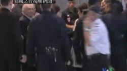 2011-09-04 美國之音視頻新聞: 斯特勞斯-卡恩返回法國