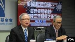 台灣國家政策基金會舉辦美中台關係座談會(美國之音張永泰拍攝)