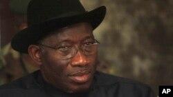 Shugaba Goodluck Jonathan wanda ya kira yin taron kasa