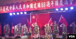 中华爱国同心会今年10月庆祝中国国庆的宴会视频截屏(网络截屏)