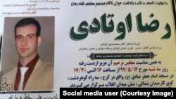 A poster announcing a memorial ceremony for Reza Otadi, killed during an antigovernment protest in the Iranian city of Karaj on August 3, 2018, is seen in this photo shared on social media.