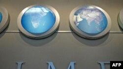 МВФ прогнозує сповільнення економічного росту США та Євросоюзу