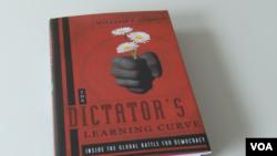 《独裁者的学习曲线》(美国之音任禺阳拍摄)