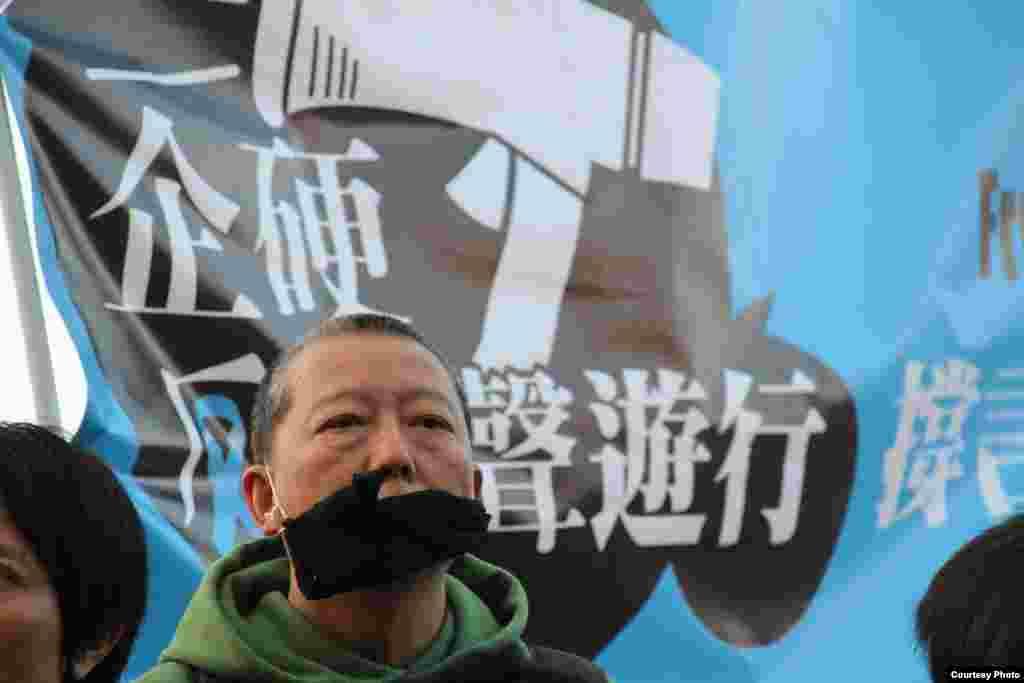 """香记协星期天下午发起""""企硬反灭声,撑言论自由""""的游行11 (香港记者协会脸书图片)"""