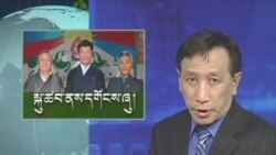 ཀུན་གླེང་གསར་འགྱུར། Kunleng News 6 Jun 2012
