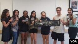 버지니아 주 비엔나에 사는 BTS 팬클럽 아미(A.R.M.Y) 고등학생 회원들.