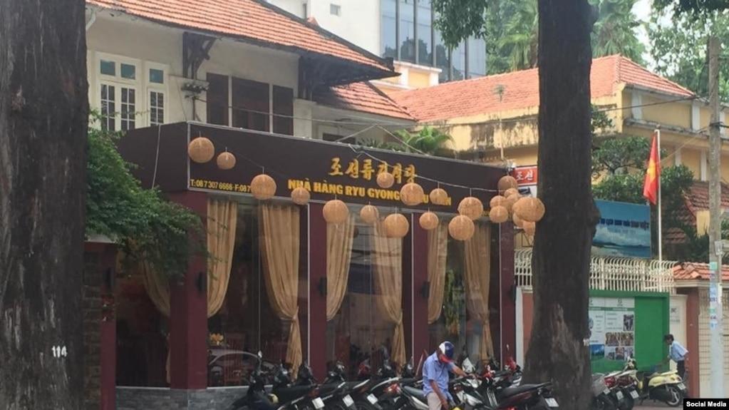Nhà hàng Ryu Gyong Triều Tiên trên đường Lê Qúy Đôn, Quận 3, Tp. Hồ Chí Minh. (Ảnh: Facebook Richard Trung)