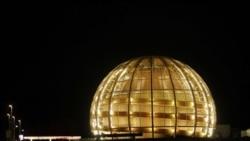 The dome of CERN near Geneva, Switzerland.