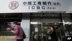 中国工商银行香港支行(资料照片)