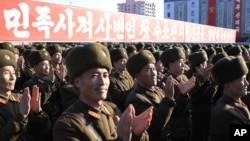 지난 1월 북한 평양 김일성 광장에서 수소탄 핵실험을 자축하는 대규모 군중집회가 열렸다. (자료사진)