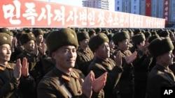 지난 1월 평양 김일성 광장에서 북한의 수소탄 핵실험을 자축하는 대규모 군중집회가 열렸다. (자료사진)