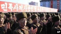 지난 1월 북한 평양 김일성 광장에서 북한의 수소탄 핵실험을 축하하는 대규모 군중집회가 열렸다. (자료사진)