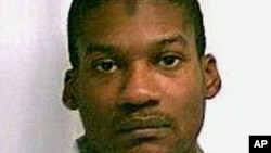 This undated photo provided by the New York State Department of Corrections and Community Supervision shows Emanuel Lutchman, of Rochester, N.Y.