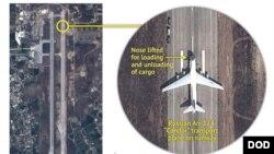 Lazkiye Havaalanı'nda uyduyla görüntülenen bir Rus Antonov An-124 Ruslan (Condor) askeri nakliye uçağı