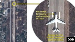 최근 공개된 시리아 라타키아 공군기지의 위성 사진. 러시아 군 AN-124 수송기가 활주로에 서있다. (자료사진)