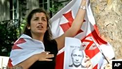 پیرس، روس مخالف مظاہرہ