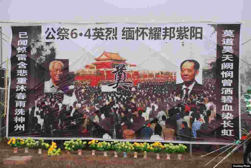 大幅喷绘展板 (图片由公祭参与者提供)
