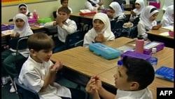 Sebuah sekolah AS 'Muslim American Youth Academy' yang mengajarkan bahasa Arab di Dearborn, Michigan (foto: ilustrasi).