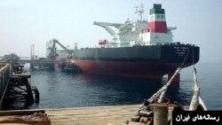 یک نفتکش ایران.