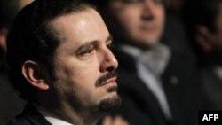 Said Hariri, İran'ı Ülkesinin İçişlerine Karışmakla Suçladı